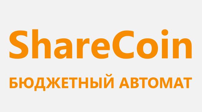 Итоги торгов долями БА ShareCoin за июнь 2016 года